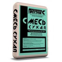 Сухая смесь М-150 ПРЕСТИЖ
