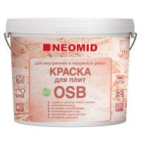 Краска для OSB плит Неомид
