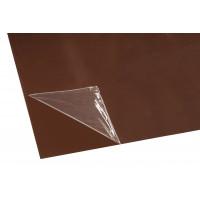 Оцинковка листовая 1250х2000 (0.5мм) RAL 8017 Шоколадно-коричневый
